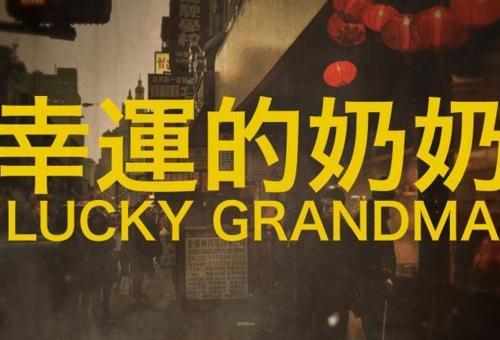 Lucky Grandma